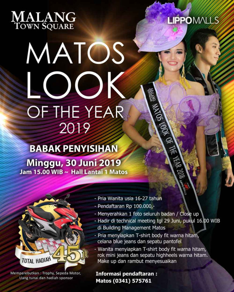 Matos Look of The Year 2019