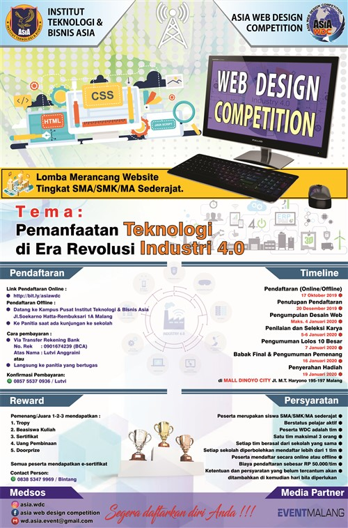 ASIA Web Design Competition