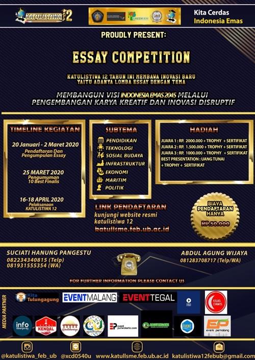Katulistiwa 12 : Essay Competition