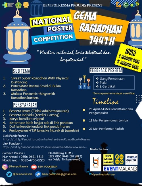 National Poster Competition Gema Ramadhan 1441 H